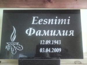 Hauaplaadid / Плитки