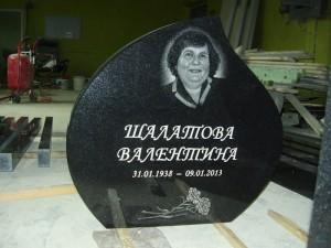 Portreega kivid / Камни с портретом